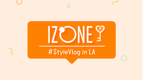 IZ*ONE #StyleVlog in LA/字幕