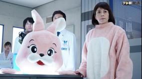 科捜研の女 season18 第04話
