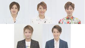 【宝塚歌劇】TAKARAZUKA NEWS Pick Up「連想7~番外編~」~2021年6月より~