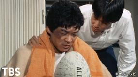 スクール・ウォーズ~泣き虫先生の7年戦争~ 第06話