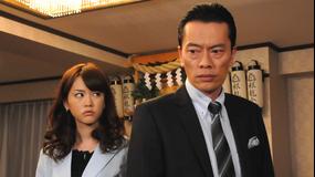 女帝 薫子 第08話(最終話)