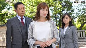 警視庁・捜査一課長 season3 第08話