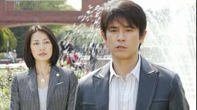 7人の女弁護士(2006) 第05話