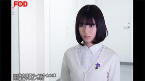 絶対正義 第07話【FOD】