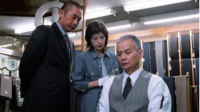 科捜研の女 season5 第03話