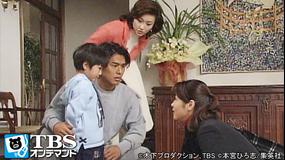 サラリーマン金太郎 第06話