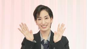【宝塚歌劇】LOCK ON!-スター徹底検証-「柚香光」