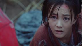 晩媚と影~紅きロマンス~ 第01話/字幕