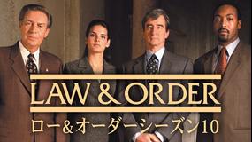 LAW&ORDER/ロー・アンド・オーダー シーズン10 第02話/字幕