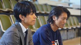 特捜9 season3(2020/04/15放送分)第02話
