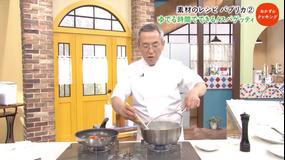 おかずのクッキング 土井善晴の「素材のレシピ・パプリカ」/荒木典子の「ゴーヤーの肉詰めチーズフライ」(2020/07/25放送分)