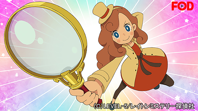 レイトン ミステリー探偵社 -カトリーのナゾトキファイル- #009【FOD】