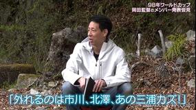 囲碁将棋の山はなんでも知っている #2(2021/04/28放送分)