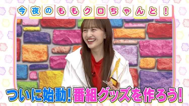 ももクロちゃんと! ももクロちゃんとグッズ(2021/04/23放送分)