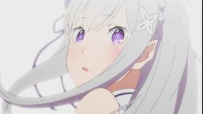 Re:ゼロから始める異世界生活 新編集版 第02話