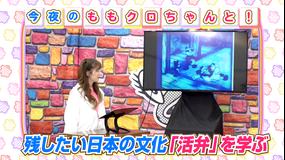 ももクロちゃんと! ももクロちゃんと活弁(2021/05/14放送分)