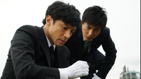 刑事7人(2016) 第01話