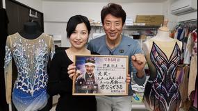 TOKYO応援宣言 衣装に込めた思い!選手と共に戦う職人のこだわり(2020/05/03放送分)