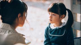 マザー~無償の愛~ 第05話/字幕