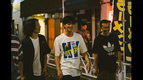 東京男子図鑑 第01話