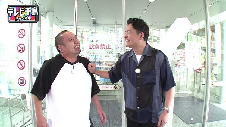 『ガマンたばこ』#1 テレビ千鳥チャンネル