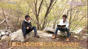 囲碁将棋の山はなんでも知っている #3(2021/04/28放送分)