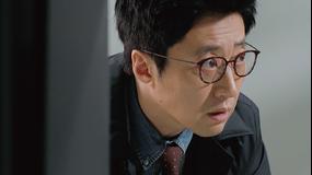 町の弁護士 チョ・ドゥルホ -罪と罰- 第10話/字幕