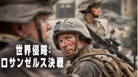 <4K>世界侵略:ロサンゼルス決戦/字幕