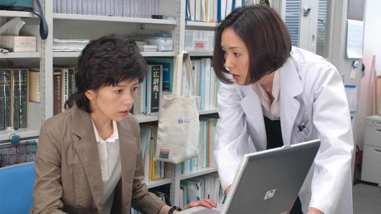 科捜研の女 season7 第01話