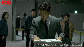 トラップ~最も残酷な愛~ 第06話/字幕【FOD】