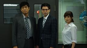 刑事7人(2015) 第04話