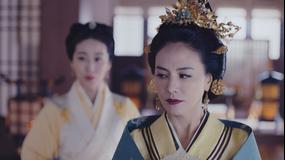 王女未央 -BIOU- 第06話/字幕