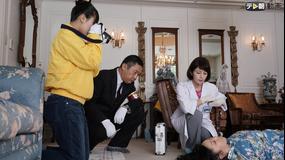 科捜研の女 season19 第04話