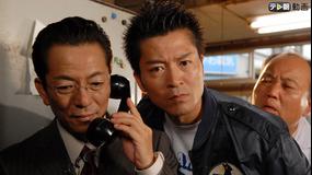 相棒 season5 第03話