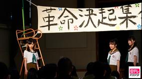 マジムリ学園 第06話