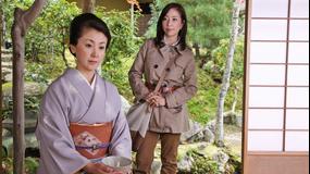 捜査地図の女 第07話(最終話)