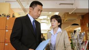 科捜研の女 season8 第06話