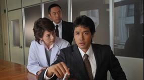 科捜研の女 season11 第05話