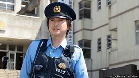 青のSP -学校内警察・嶋田隆平-(2021/02/09放送分)第05話