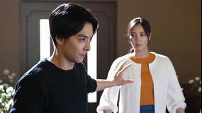 ギルティ~この恋は罪ですか?~(2020/07/16放送分)第07話
