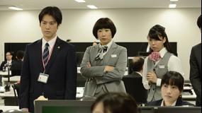 メガバンク最終決戦 第02話