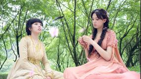 皇帝と私の秘密 -櫃中美人- 第01話/字幕