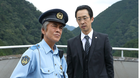 駐在刑事 season2(2020/01/24放送分)第01話
