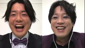 お願い!ランキング ~ネタサンド!~ 特別編 『オンラインお悩み解決サンド』 2020年5月12日放送分