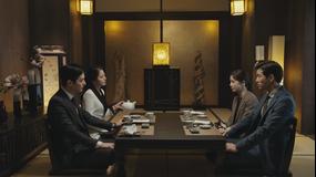 耳打ち~愛の言葉~ 第19話/字幕