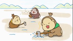 ねこねこ日本史 第4期 第118話