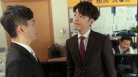 「大叔的愛」(香港版「おっさんずラブ」) 第14話/字幕