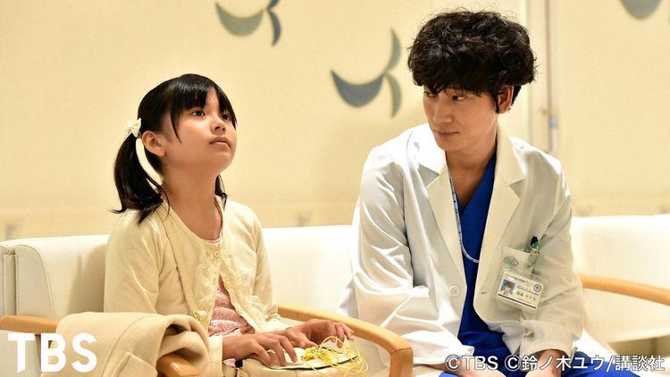 コウノドリ(2015) 第03話
