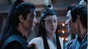 陳情令 第46話/字幕