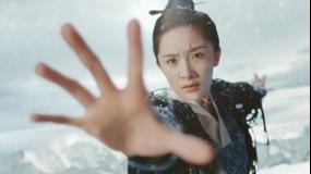 扶揺(フーヤオ)~伝説の皇后~ 第01話/字幕